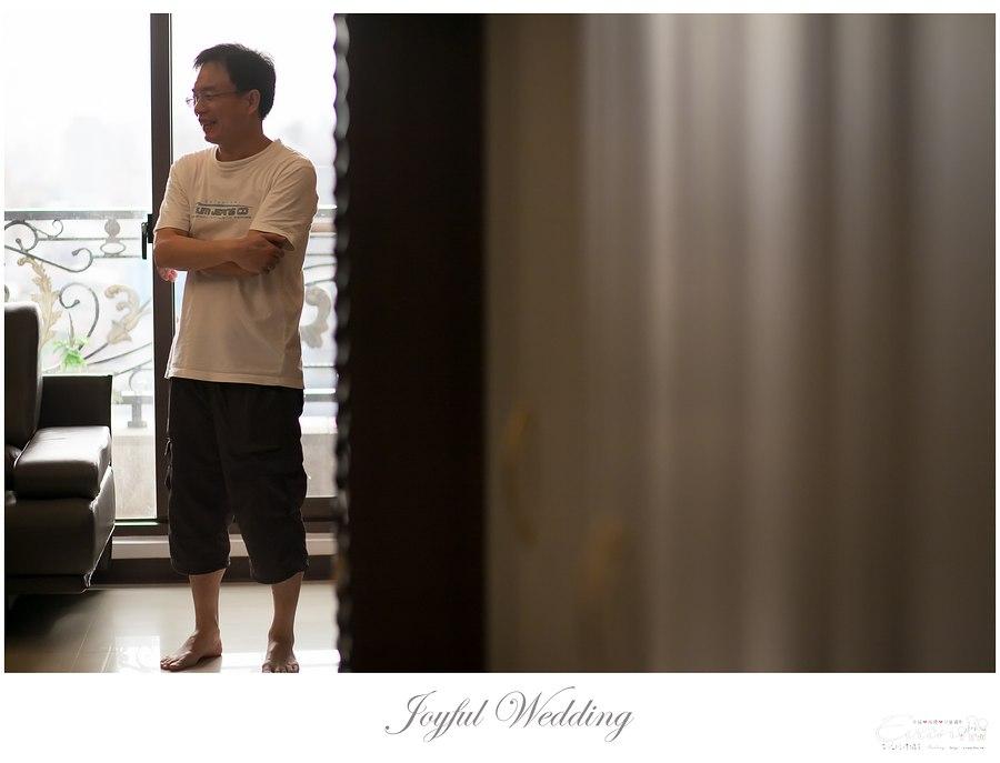耀民 & 韻慈 婚禮紀錄_0001
