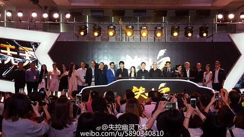TOP Shanghai Press Con OUT OF CONTROL 2016-06-14 (95)