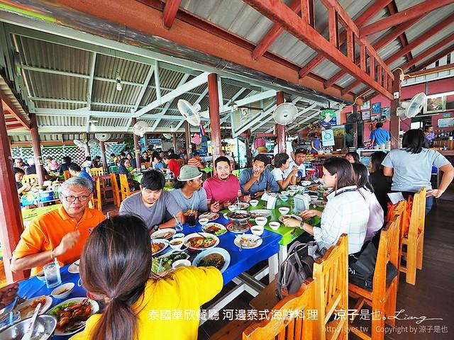 泰國華欣餐廳 河邊泰式海鮮料理 23