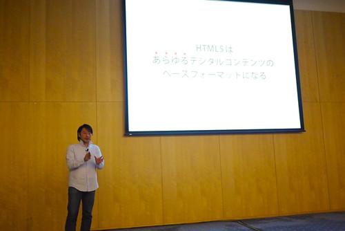 CSS Nite in NIIGATA, Vol.3 width Microsoft 益子さん基調講演