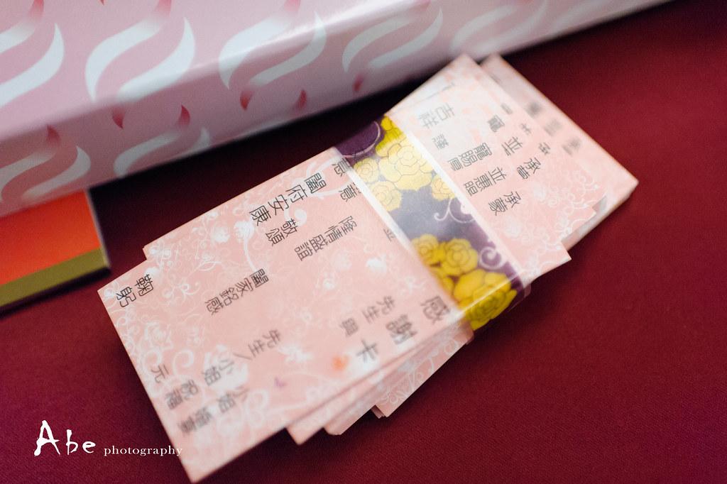 201120421仲賢&于芹-17