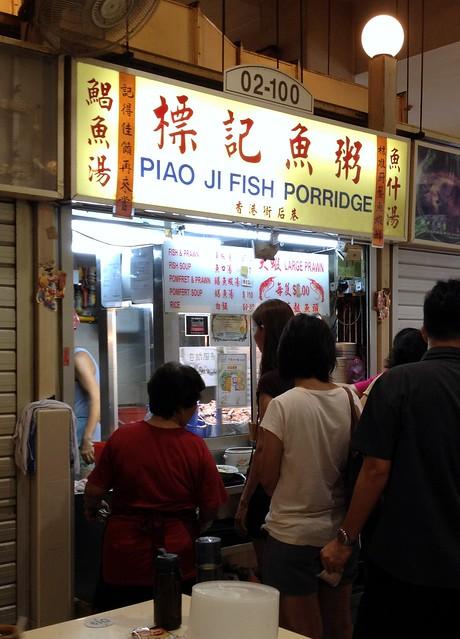 Piao Ji Fish Porridge