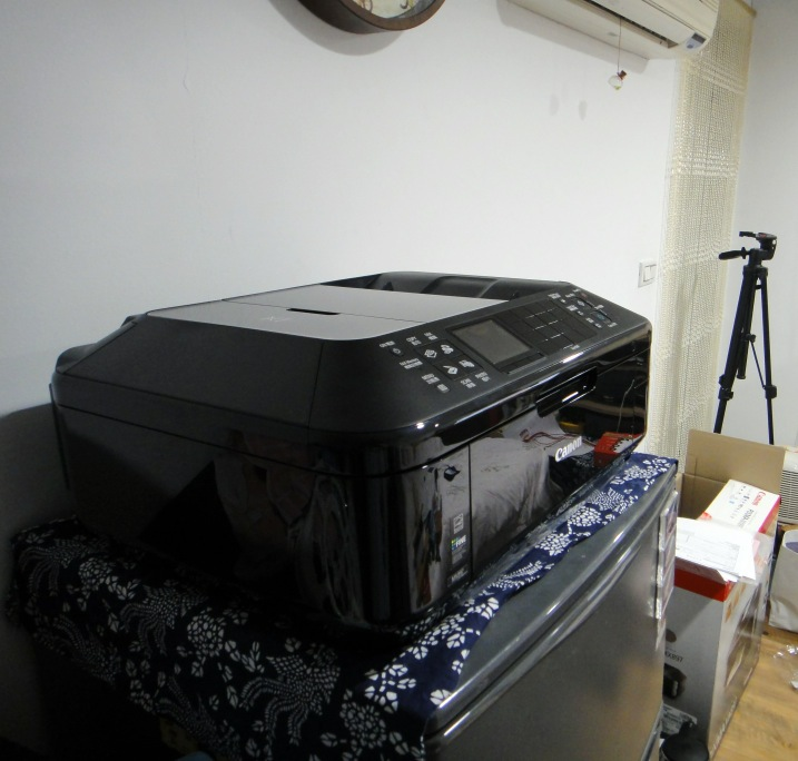 Canon PIXMA MX897_002