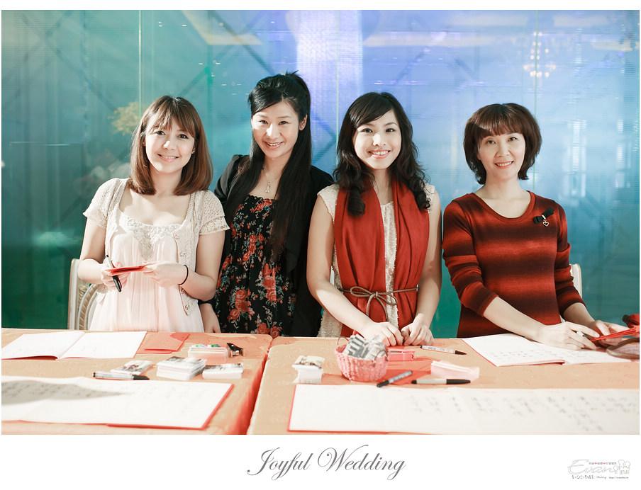 婚禮攝影 婚禮紀錄 婚攝 小朱爸_00020