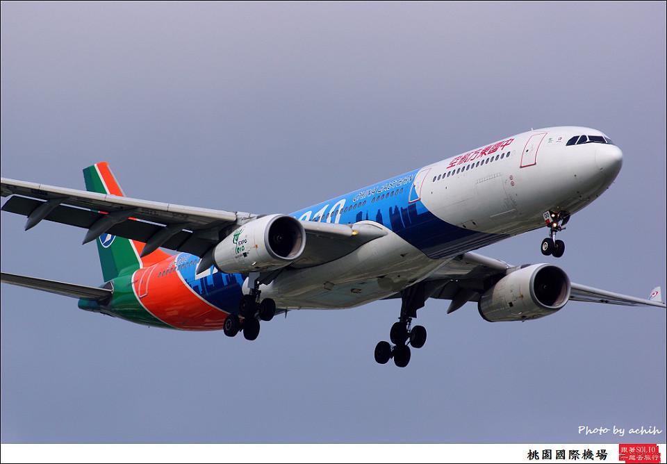 中國東方航空B-6100客機008