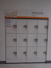 locker, cabinetry,