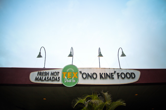"Fresh Hot Malasadas Tex Drive In ""Ono Kine"" Food Big Island Hawaii 