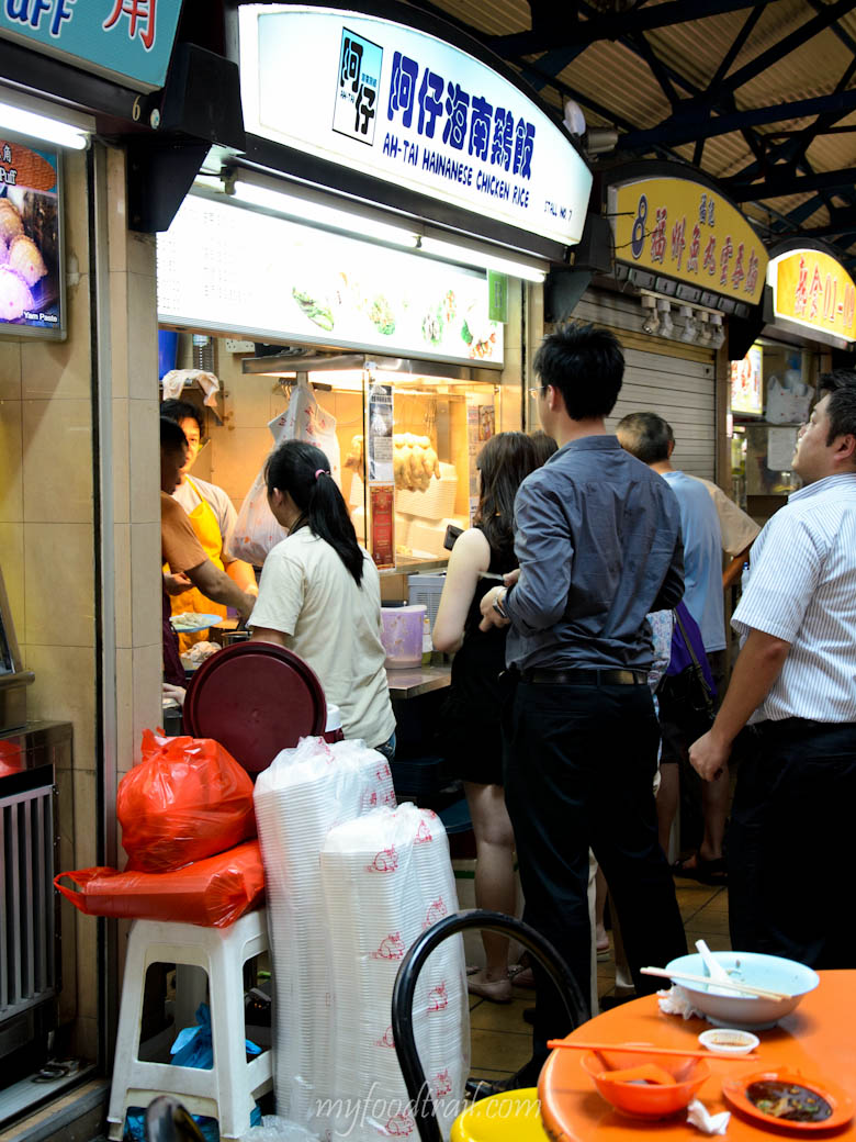 Singapore Hawker Food - Ah Tai Chicken Rice stall