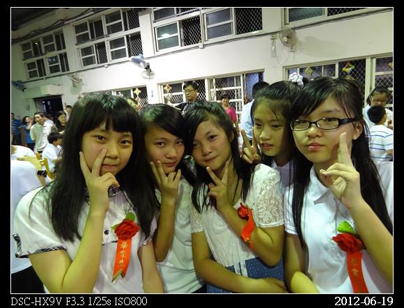 2012_0619_Graduation