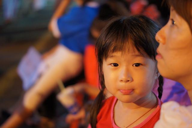 фото у азиатов маленький