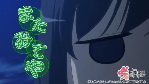 120709(2) - TVA《咲-Saki- 阿知賀編》第10話END CARD的官方桌布!