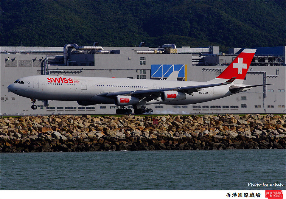 Swiss International Air Lines / HB-JMC / Hong Kong International Airport