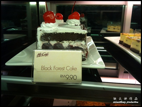 McDonald's McCafé : Black Forest Cake