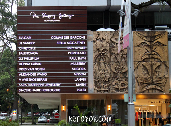 Hilton Singapore - The Shopping Gallery