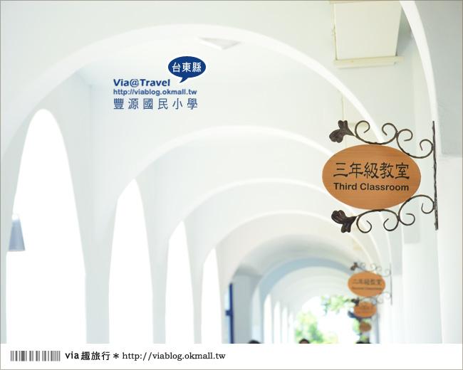 【台東地中海國小】台東豐源國小~一起探訪全台最美的小學!!11