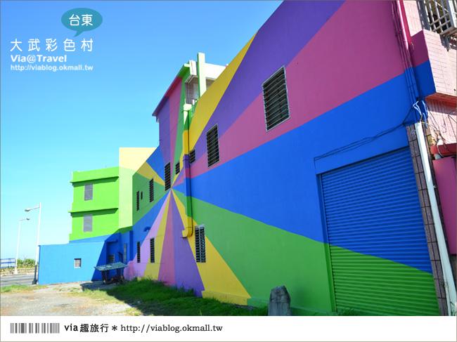 【台東新景點】台東大武彩虹街~全台最夢幻的彩色街弄!5