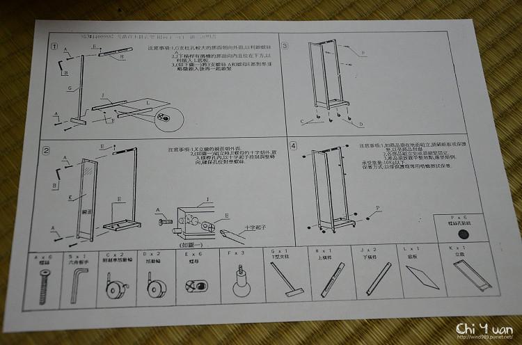 艾薇實木掛衣架04.jpg