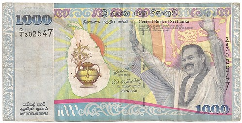 SL-1000 rupees obv