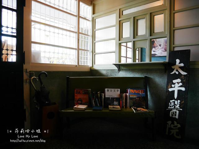宜蘭餐廳咖啡館下午茶推薦合盛太平 (15)