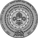2012 Scout coin Sri Lanka