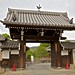 Sokujoin Temple Founded in 992!