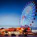 Ferris wheel in american village by Michael Anthony Jpn
