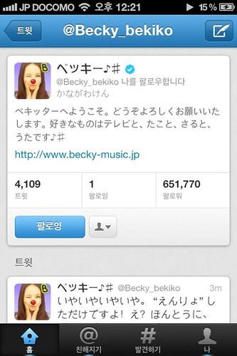twitter_504