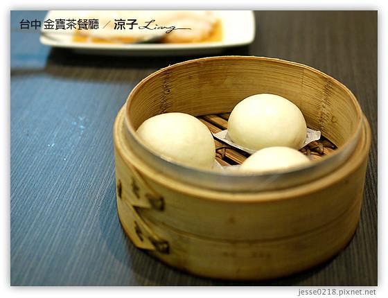台中 金寶茶餐廳 9