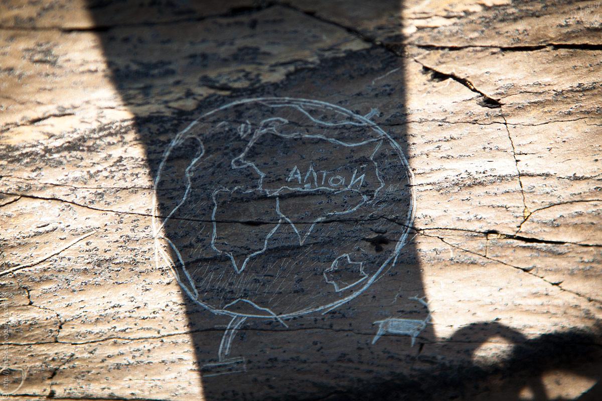 Наскальные рисунки Чуйской степи
