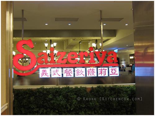 Saizeriya in Ximending, Taipei