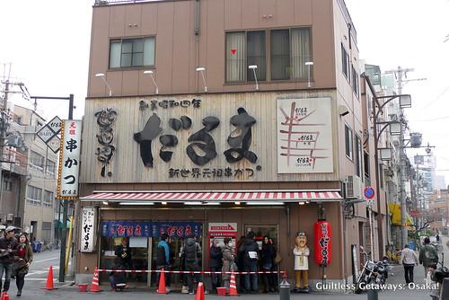 daruma-restaurant-shinsekai-osaka