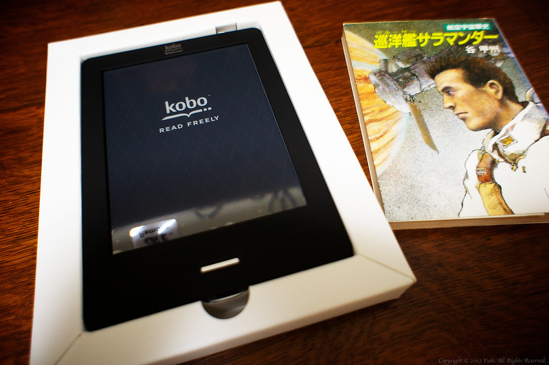 Kobo touch #1