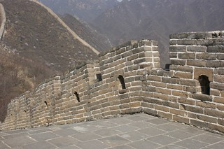 Renovated wall to protect against invaders