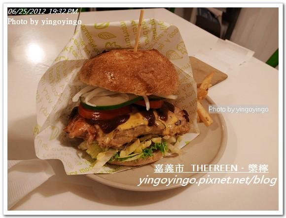 嘉義市_樂檸漢堡20120625_R0070021