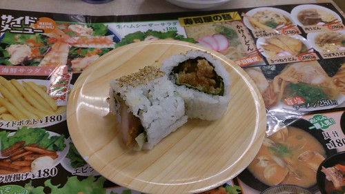 Chicken Nanban Roll