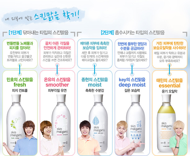 etude-house-skin-malgem-smoother-dscr03
