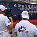 china-caravan-ceremony