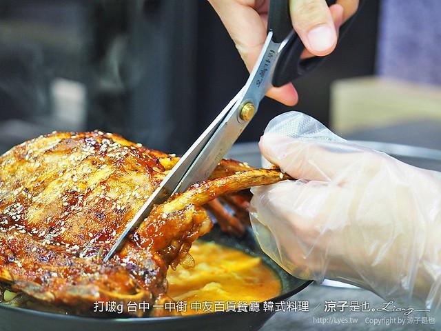 打啵g 台中 一中街 中友百貨餐廳 韓式料理 17