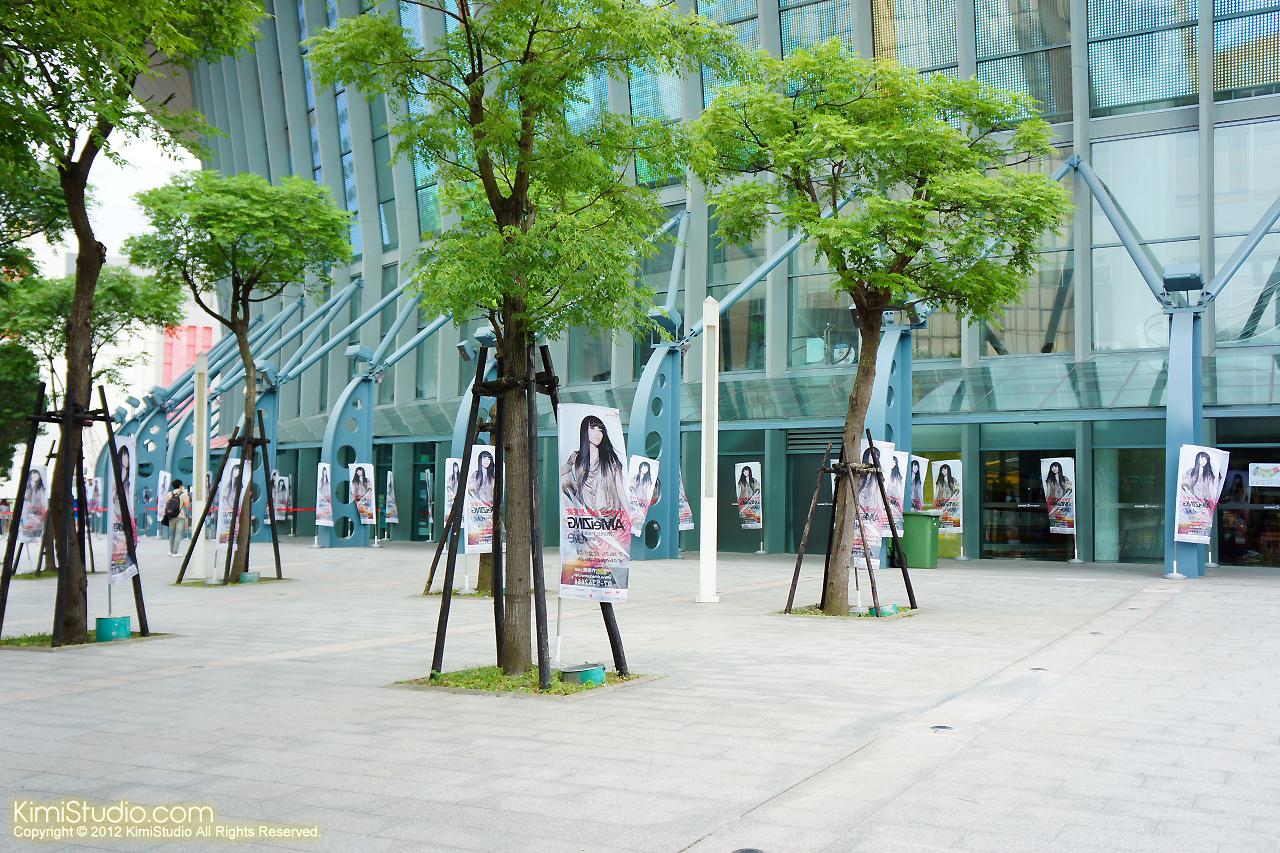 AMeiZING Taipei-001