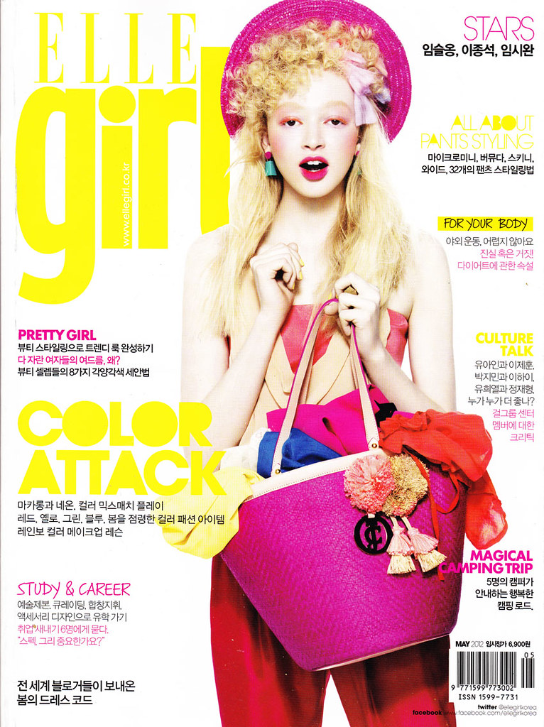 Featured on ELLEGirl magazine