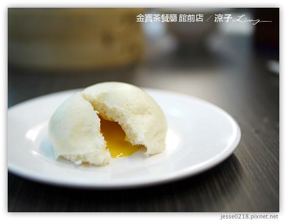 金寶茶餐廳 館前店 6