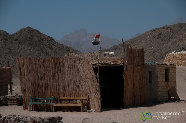 Bedouin Shelter in the Desert - Hurghada, Egypt