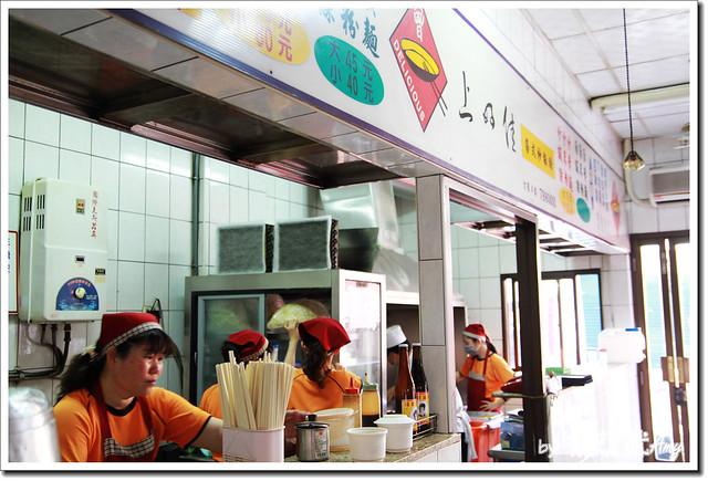 屏東潮州美食上好佳客式炒粄條IMG_2341