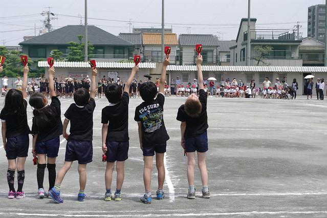 運動会:Sports Day