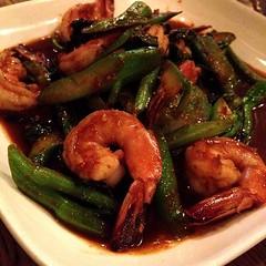 Wok Roasted Chili with Shrimp