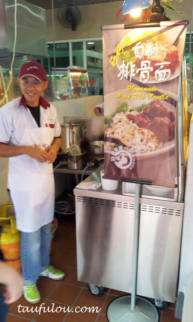 Chow Yang (2)