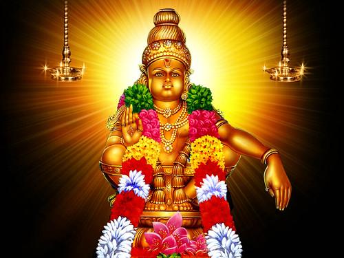 Bhoothanatha Sthuthi Vimsathi Lord Ayyappan