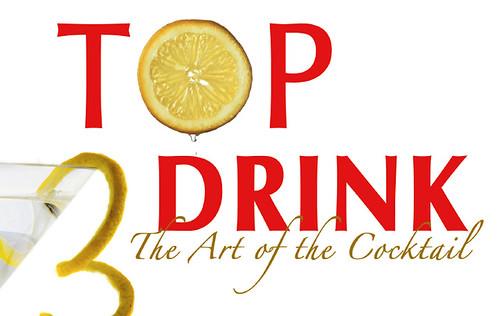 Napa Valley Top Drink