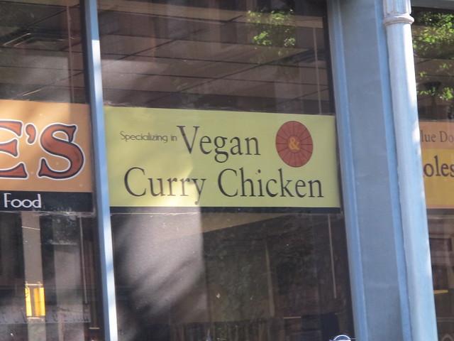 Vegan Curry Chicken