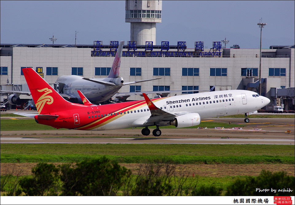 Shenzhen Airlines / B-5380 / Taiwan Taoyuan International Airport